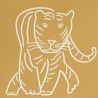 Tiger, Head On - Linocut, mustard yellow ink, by Jane Bristowe