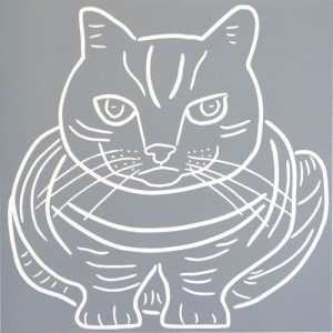Crouching Cat - Linocut , by Jane Bristowe